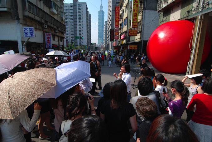 RedBall Project Taipei