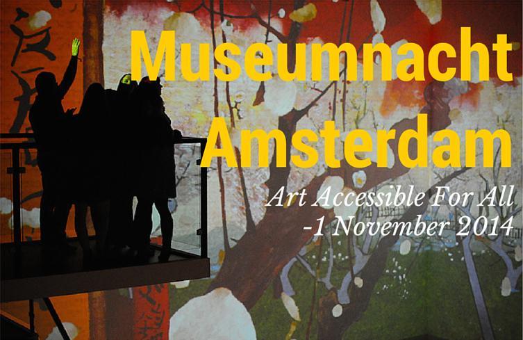 Museumnight Amsterdam Museumnacht