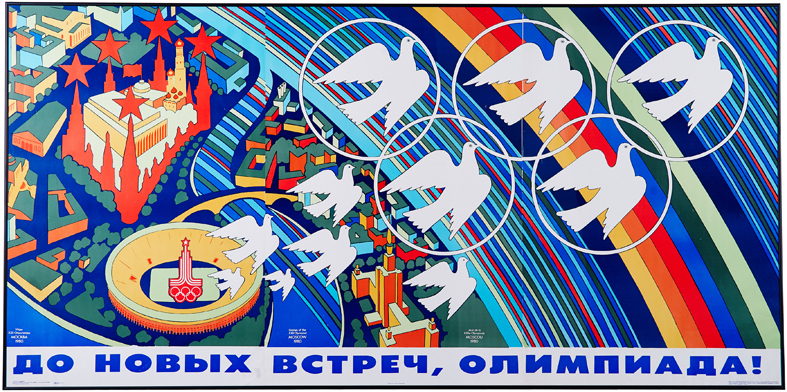 Poster for the 22nd Olympic Games, Moskow
